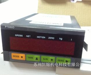PT650D苏州/安徽/浙江/昆山现货供应志美称重控制仪表,PT650D称重显示仪表