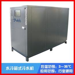 懷集縣注塑機工業冷水機廠家