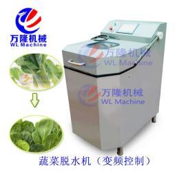 TS-15蔬菜脱水机 叶菜类脱水机