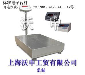 TCS大台面电子台秤,上海300kg电子台秤