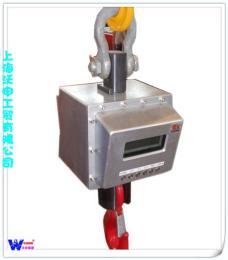 化工行业专用5吨防爆电子吊钩秤功能特点