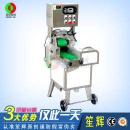 SH-1252015 台湾原装进口 切莲藕片机/大小可调/高速高效/单头切菜机