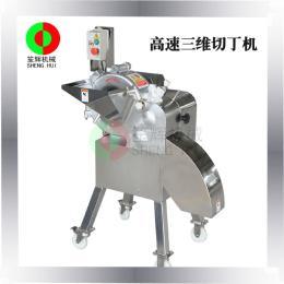 sh-109S笙辉牌切菜机 快速切丁机 高效切丁机 瓜果蔬菜切丁机