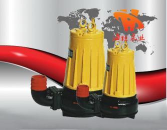 撕裂式排污泵|撕裂式潜水泵|AS型撕裂式潜水排污泵