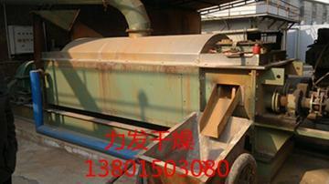 油漆噴涂污泥專用空心槳葉干燥機、干燥設備