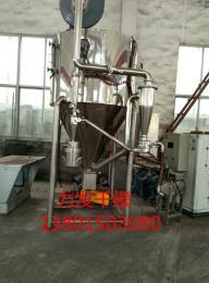 LPG硅鋁酸鈉噴霧烘干機