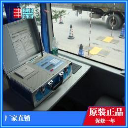贵州电子轴重仪大促销10吨20吨30T-无线精品