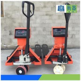 YCS-上海2吨叉车秤--搬运秤--液压叉车磅秤--地牛秤