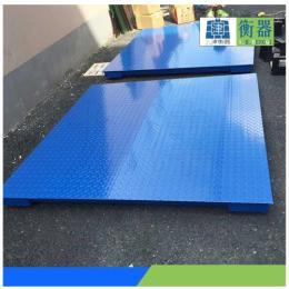 【上海电子地磅】2吨电子平台秤_2吨地磅厂家