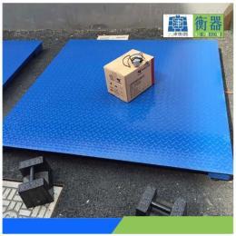 ■放在地面上使用的地磅△1吨地磅秤▲电子地磅厂家