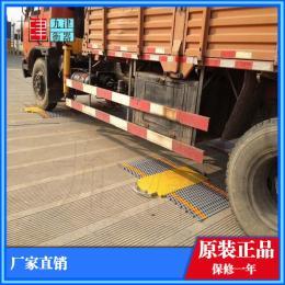 杭州无线可移动地磅秤100T便携式动态称重仪