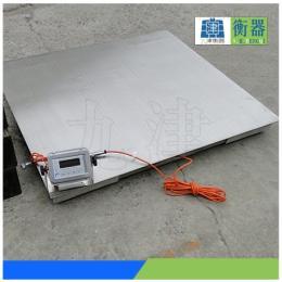 1吨地磅秤/平台秤/不锈钢地磅厂家