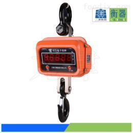 <上海电子吊秤厂家>5吨电子吊秤_5吨电子吊钩秤