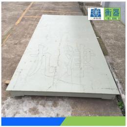 10吨电子地磅|规格2米*4米