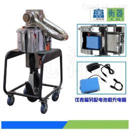 浙江瑞安電子吊秤供應-20噸無線大屏幕精品
