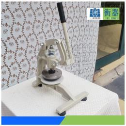布料手壓取樣器,手壓取樣器,面料取樣器