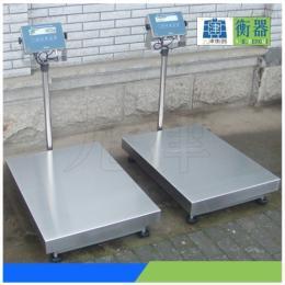 300公斤防爆电子台秤(直销)