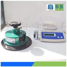布料取樣儀器/克重儀/10厘米圓盤取樣器廠家