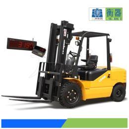 合力叉车改装电子秤,上海内燃叉车专业改装--厂家