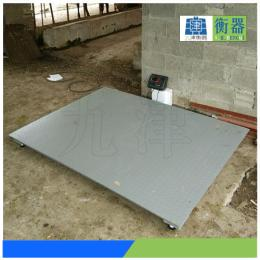 SCS-LED数显小地磅/2吨电子地磅/电子平台秤