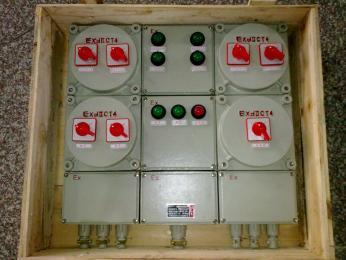 BDX52-3/20K63XXBDX52-3/20K63XX防爆动力配电箱IIC原厂订做