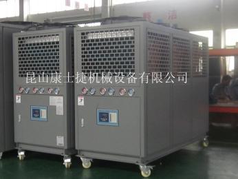 反應釜用冷水機_制藥行業反應釜用冷水機