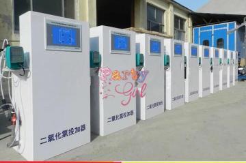 二氧化氯发生器 多参数水质检测仪厂家