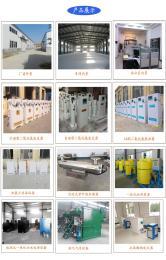 上海浦東新區計量泵二氧化氯發生器 地埋式污水處理設備報價