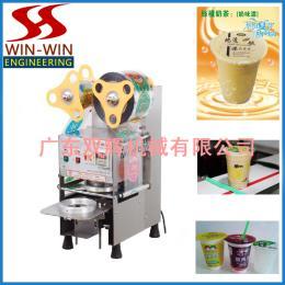 FB-Q9不銹鋼奶茶豆漿封杯機