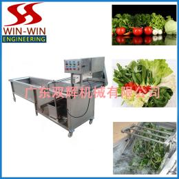 DH-32药材清洗机,茶叶清洗机,叶菜清洗机,洗菜机
