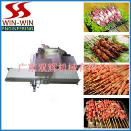 DH-2000供應麻辣燙穿串機 羊肉穿串機 、質量更好的穿串機生產廠家