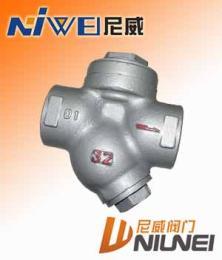 CS19H/Y热动力式蒸汽疏水阀