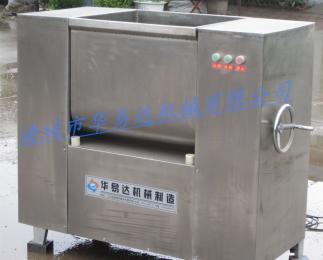 BX-150供應|河北|包子餡BX-150拌餡機