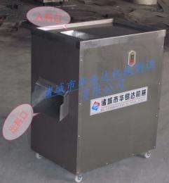 HYD-500【华易达机械】供应 鲜羊肉切片机