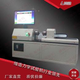 LY扭转弹簧试验机zui新参数和报价