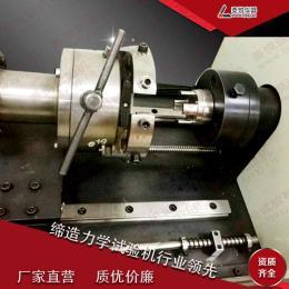 LY-N扭矩弹簧试验机厂家直销原装现货,品质保证