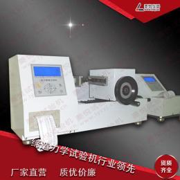 LYTN-Z扭力弹簧试验机优惠促销下单从速