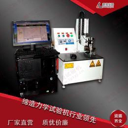 LYTH弹簧检测仪多年生产商资质齐全发货快