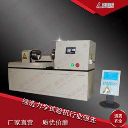 LYTN-Z全自动弹簧试验机,型号齐全价格全网zui低