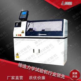 LY-W数显弹簧试验机,全自动方便快捷精准