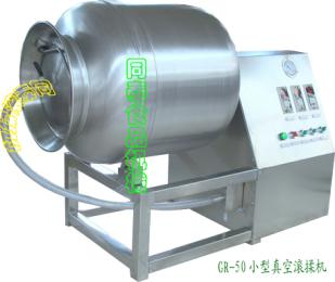 肉食品加工设备-真空滚揉机/斩拌机/肉丸子机/拌馅机