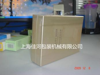BS-400BS-400热收缩包装机、化妆品收缩包装