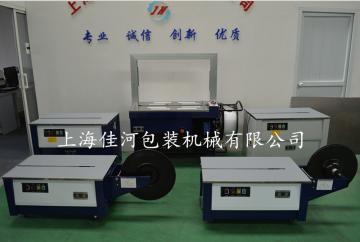 SP-3低台纸箱打包机、捆扎机