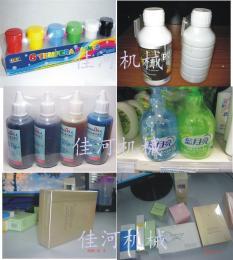 BS-400BS-400热收缩包装机 化妆品、保健品盒收缩