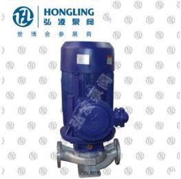 YG32-160不锈钢管道油泵,防爆管道离心泵,立式化工管道油泵