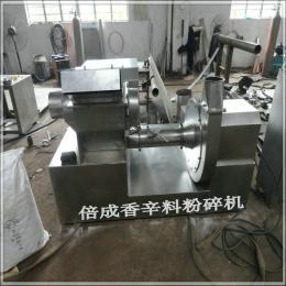 八角細粉機 香辛料專用粉碎機 調味品專用粉碎設備