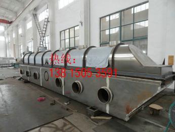 振動流化床干燥機 食鹽專用干燥設備 檸檬烘干機