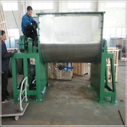 WLDH-200油漆专用搅拌机 水性漆混合机 3立方卧式螺带混合机