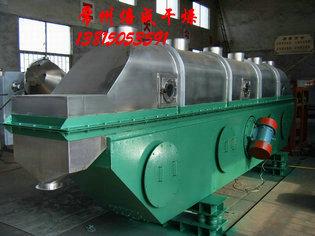 活性干鮮酵母干燥設備 ZLG系列直線振動流化床干燥機