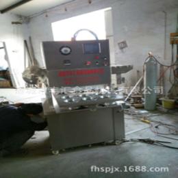 FH-420型盒式真空充氮豆制品包裝機